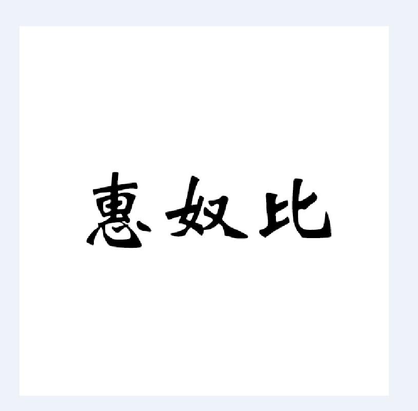 籃球鞋 運動鞋包 【行情 價格 評價 正品行貨】-京東