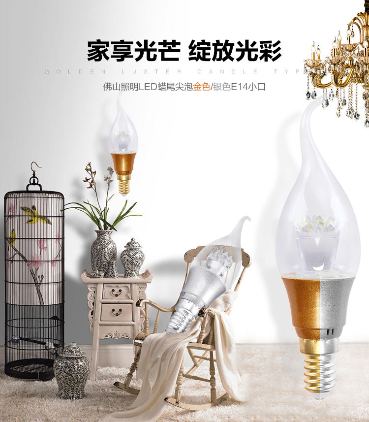 silver kitchen aid sink sprayer 补天 企业和白帽子共赢的漏洞响应平台 帮助企业建立src 产品展示 products exhibition