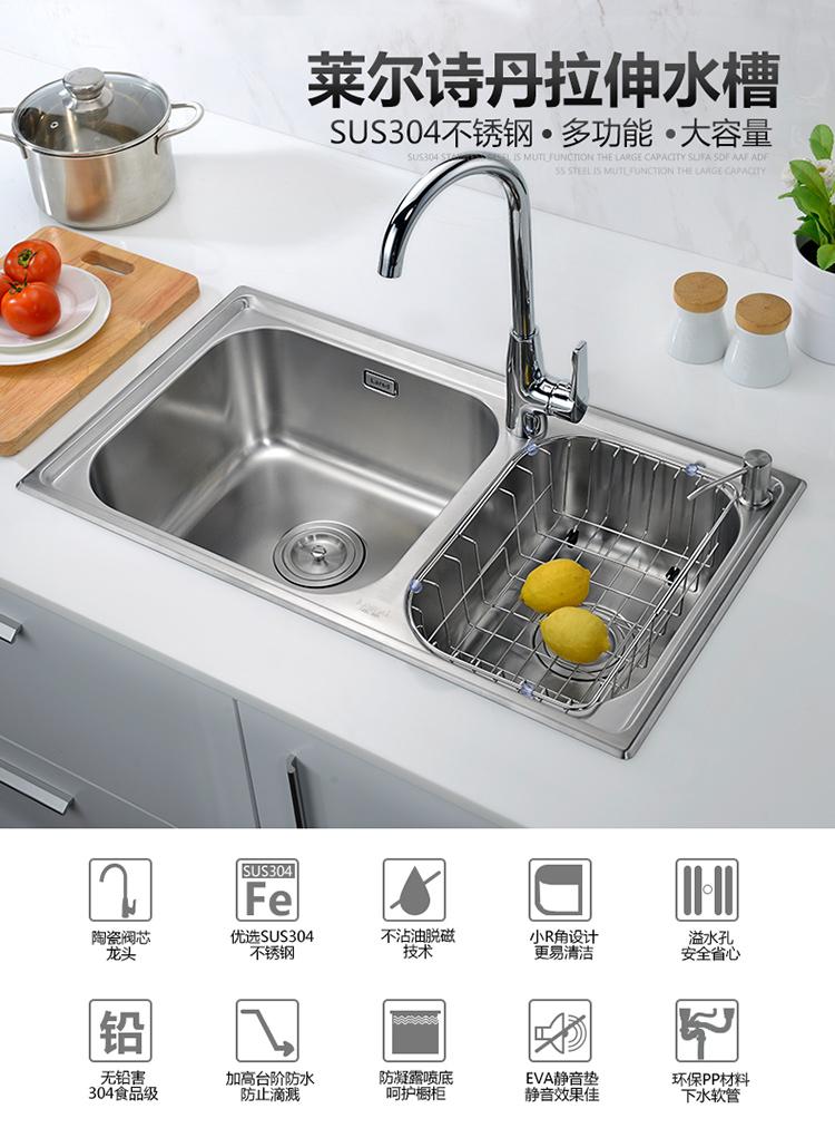 ss kitchen sinks major appliances 莱尔诗丹 larsd lr7643厨房304不锈钢水槽双槽套餐厨房洗菜池洗菜盆洗碗池 ss厨房水槽