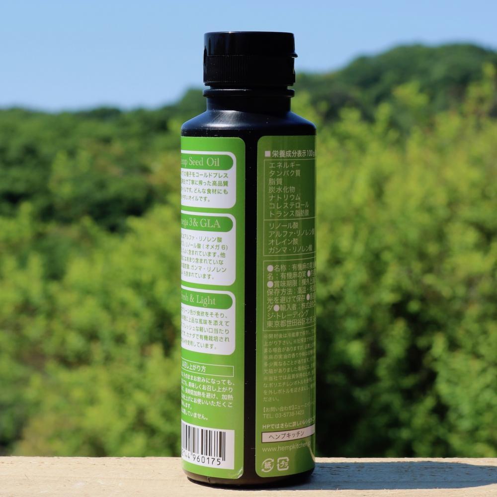 Organic HEMP SEED OIL|230g|カナダ産|ヘンプキッチン