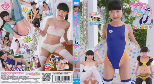 IMBD-346 Momoka Sasaki 佐々木桃華 – ニーハイコレクション ~絶対領域~ 佐々木桃華 Part2 Blu-ray