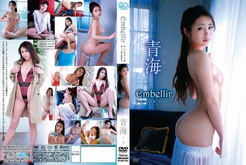 MBR-BA004 Umi 青海 – Embellir