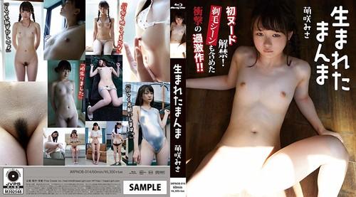 IMPNOB-014 Misa Moesaki 萌咲みさ – 生まれたまんま BD