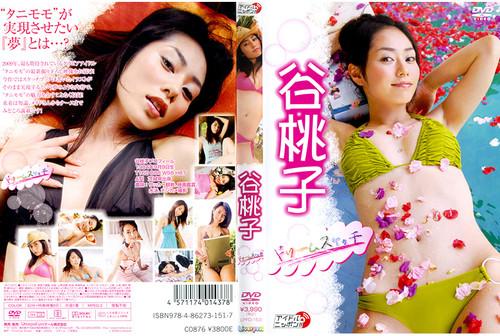 LPFD-153 Momoko Tani 谷桃子 – ドリームスケッチ