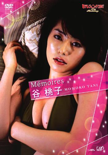 VPBF-13035 Momoko Tani 谷桃子 – 日テレジェニック2007 Memories 谷桃子