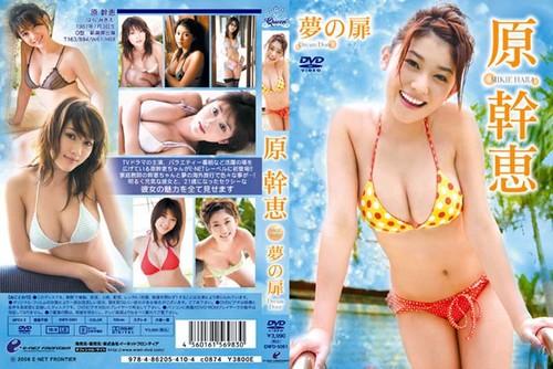 ENFD-5091 Mikie Hara 原幹恵 – 夢の扉