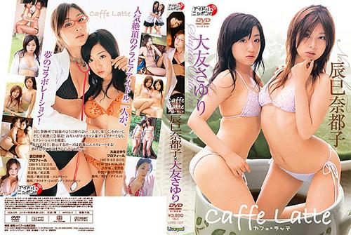 LPFD-107 Natsuko Tatsumi 辰巳奈都子 x Sayuri Otomo 大友さゆり – Cafe Latte