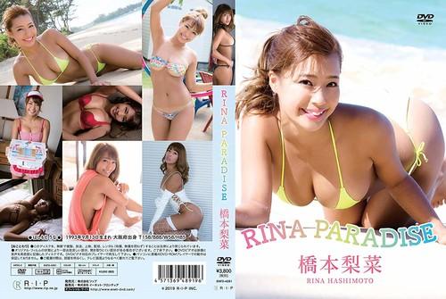 ENFD-4281 Rina Hashimoto 橋本梨菜 – RINA PARADISE
