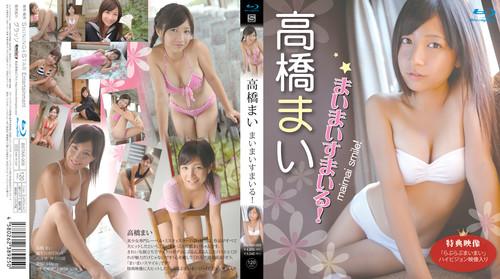 BSTAR-009 Mai Takahashi 高橋まい – まいまいすまいる!Blu-ray