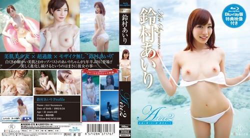 REBDB-076 Airi Suzumura 鈴村あいり – Airi2 永遠に輝く白い鈴・鈴村あいり Blu-ray