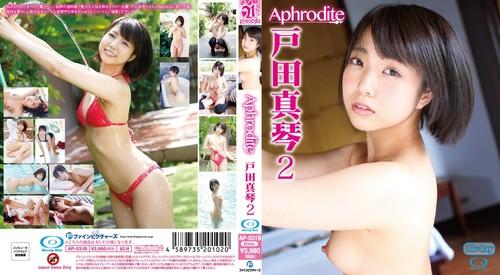AP-031B Makoto Toda 戸田真琴 – Aphrodite 戸田真琴2 Blu-ray