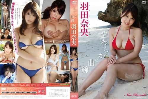 TSDV-41426 Nao Haneda 羽田奈央 – やわらかな曲線