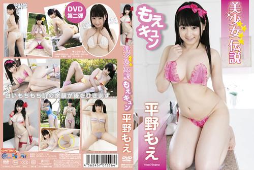 MMR-AK073 Moe Hirano 平野もえ – 美少女伝説 もえキュン