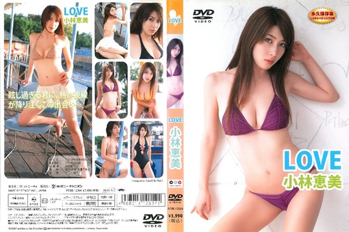 PCBE-12084 Emi Kobayashi 小林恵美 – LOVE