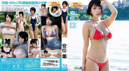 TSBS-81129 Kaoru Yasui 安位薫 – ピュア・スマイル Pure Smile Blu-ray