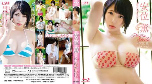 LCBD-00865 Kaoru Yasui 安位薫 – Prima Stella ~安位薫 1st Image Blu-ray