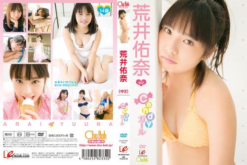 EICCB-087 Yuuna Arai 荒井佑奈 – Candy ガール