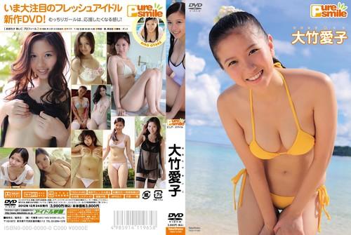 TSDV-41483 Aiko Otake 大竹愛子 – Pure Smile
