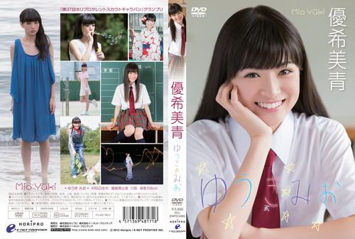 ENFD-5490 Mio Yuki 優希美青 – ゆうきみお