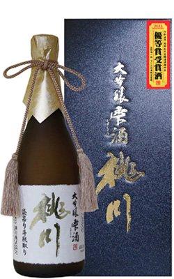 大吟醸雫酒 桃川 720ml【全国新酒鑑評会金賞受賞酒】