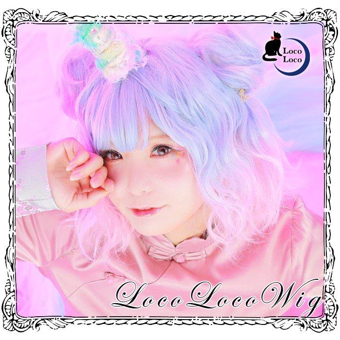 【即納】グラデーション ウィッグ ボブ パープル ピンク お団子ウィッグ ゆめかわ ロリータ 耐熱 LocoLoco