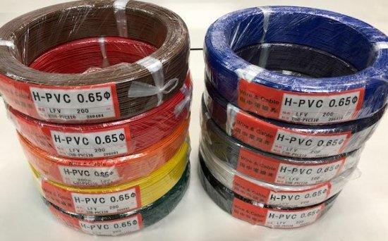 耐熱PVC線 H-PVC0.65mm - 樫木総業(株) 通信販売部