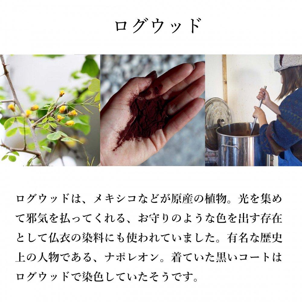 【限定セール】天然染料ハギレ生地 大量400g 詰め合わせ(藍染,柿渋染,草木染etc…) 端切れ コットン