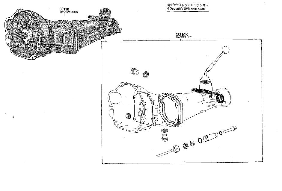 Old Celica Transmissions Diagrams (T40, T50, W40, W50 & P51)