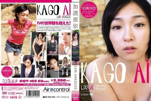 OQT-160 Ai Kago 加護亜依 – LOS ANGELES