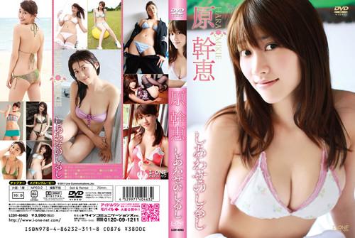 LCDV-40463 Mikie Hara 原幹恵 – しあわせのしるし