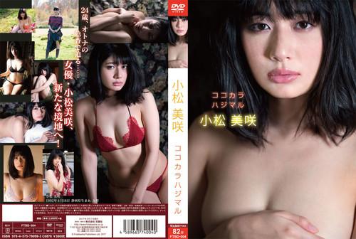 FTBD-004 Misaki Komatsu 小松美咲 – ココカラハジマル