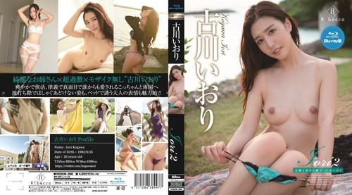 REBDB-396 Iori Kogawa 古川いおり – Iori2 太陽と麦わら帽子・古川いおり Blu-Ray