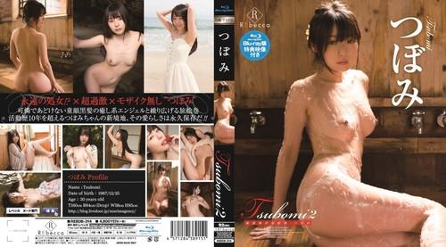 REBDB-314 Tsubomi つぼみ – Tsubomi2 秘湯海岸旅絵巻・つぼみ Blu-Ray