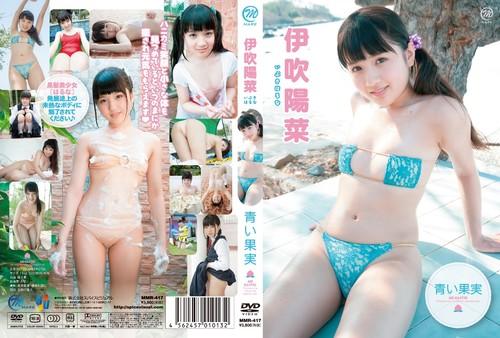 MMR-417 Haruna Ibuki 伊吹陽菜 – 青い果実