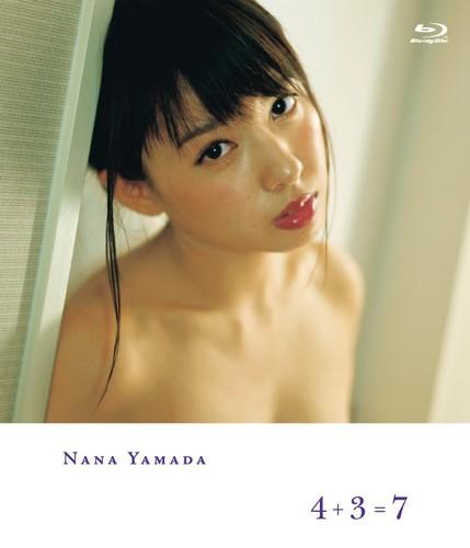 YRXS-90002 Nana Yamada 山田菜々 – 4+3=7