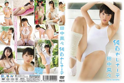 [MMR-421] Nana Tanaka 田中菜々 – 純白セレナーデ