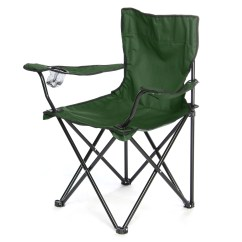 Fishing Chair Add Ons Baby Shower Decoration Chairs 50x50x80cm Folding Camping Seat