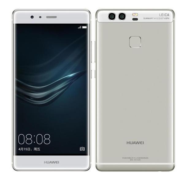 banggood Huawei P9 Kirin 955 2.5GHz 8コア WHITE(ホワイト)