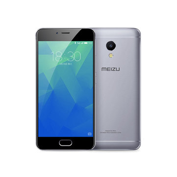 Meizu M5S 5.2 Inch 2.5D 3GB RAM 32GB ROM MTK6753 Octa Core 4G Smartphone
