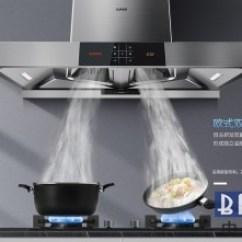 Lowes Kitchen Hood Island Posts 什么油烟机更好更实用 颜值和内在都重要 苏泊尔 油烟机 厨房电器 中国 中国建材网