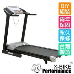 Kitchen Runner Mat Direct X Bike 晨昌 自動揚升電動跑步機加送地墊 Xbt 14500 Momo購物網 放大圖