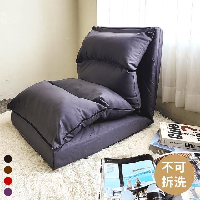 【BN-Home】Bonnie邦妮舒適小和室椅沙發床-枕頭不可拆-單售和室椅無桌子賣場(沙發床和室椅)