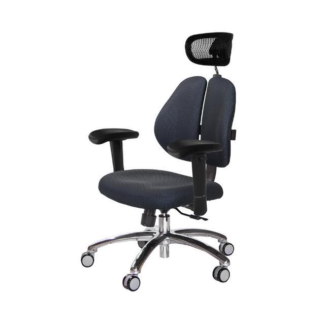 [最新推薦]【吉加吉】雙背涼感 電腦椅 升降滑面扶手(TW-2995LUA6)價格比較mobile01 @ 水貝殼海世界 :: 痞客邦