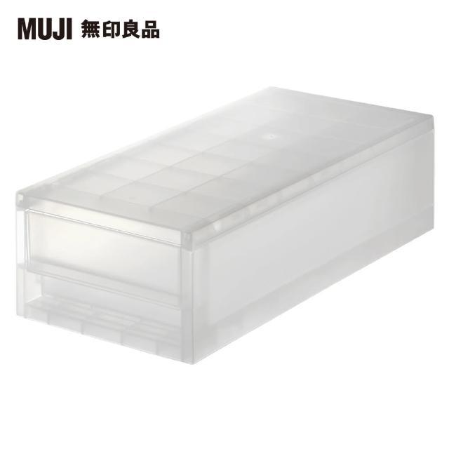 【MUJI 無印良品】追加用收納盒/淺