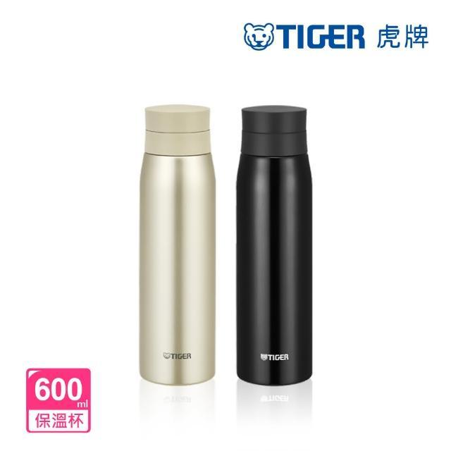 【TIGER虎牌】夢重力超輕量不鏽鋼真空保溫瓶 600ml(MCY-A060)