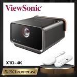 【ViewSonic 優派】X10-4K 4KUHD LED 無線智慧投影機