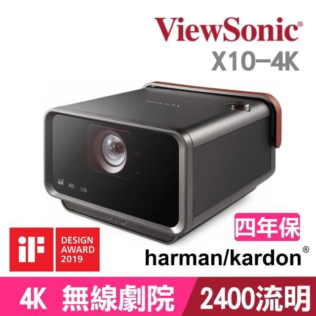 4K無線智慧投影機(X10-4K)