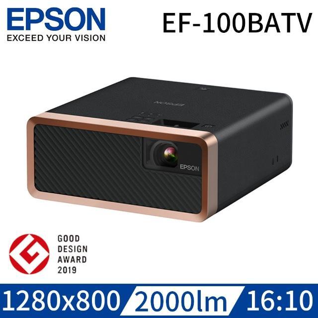 雷射便攜投影機(EF-100BATV