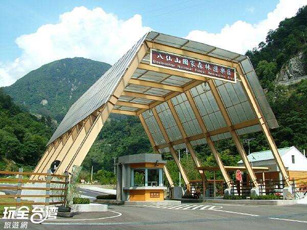 八仙山森林遊樂區-谷關景點介紹