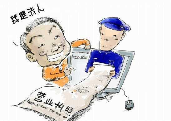 公司解散之訴的審理原則-企業百科-企查貓(企業查詢寶)